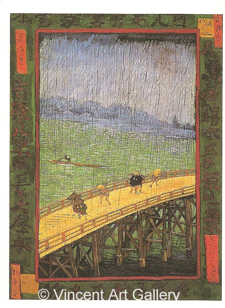 JH1297, Japnaiserie Bridge in the Rain 001